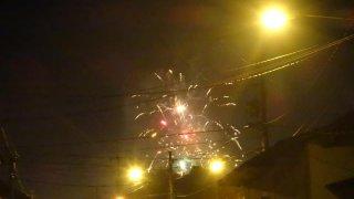 Les festivités de l'année au Nicaragua